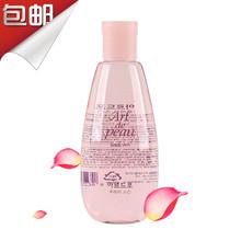 韩国正品LG玫瑰水乳女士爽肤水深层ai14润补水st嫩白防干燥