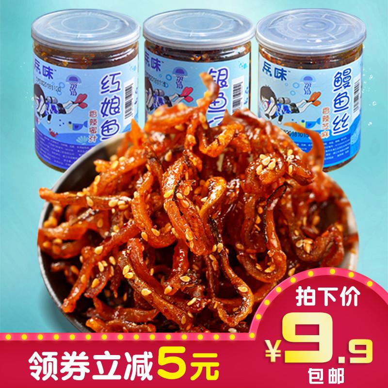 北海 特产 海鲜 零食 即食 芝麻 蜜汁 香辣 日式 烤鳗鱼 罐装