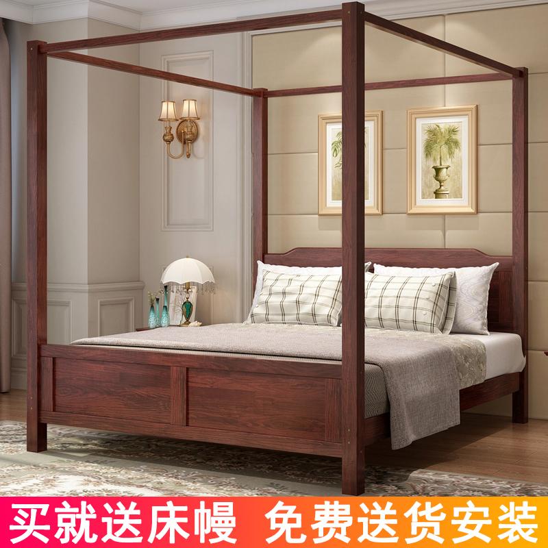 新中式民宿客栈床 四柱床 架子床 柱子床明清仿古拔步床 实木床
