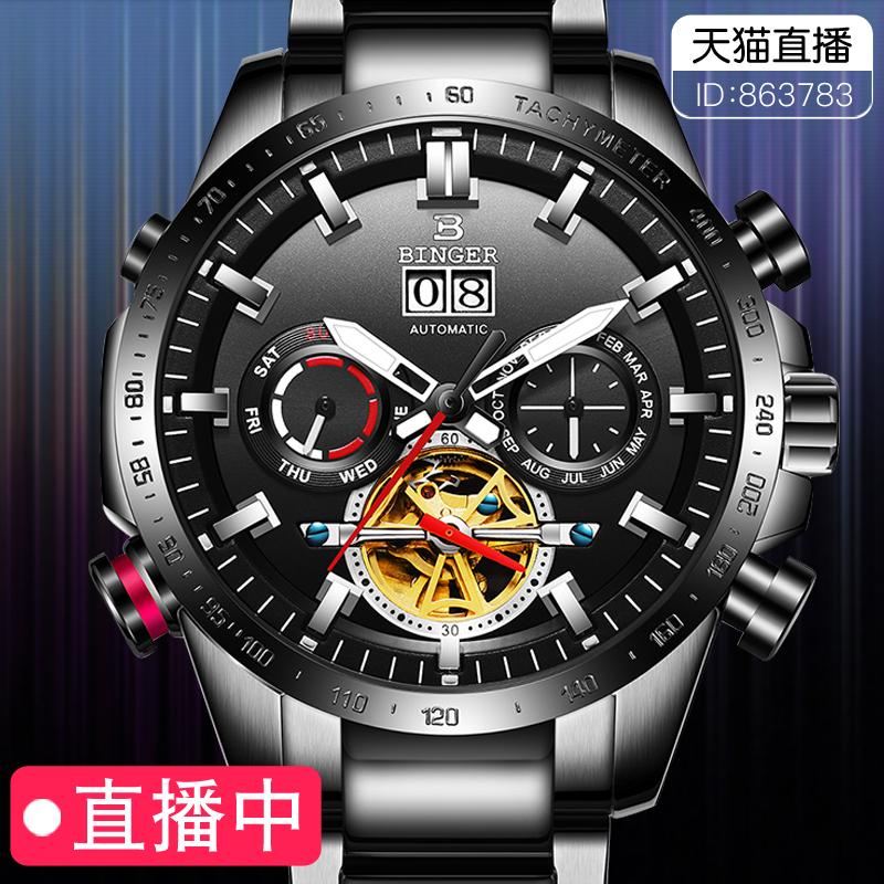 卡西欧同款手表男全自动机械表男表防水全黑运动夜光飞轮