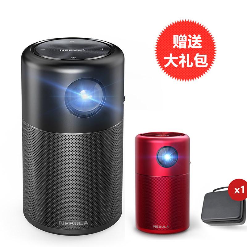 nebula by anker微型投影仪家用迷你高清便携投影机wifi无线1080p