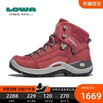 LOWA爆款户外RENEGADE GTX E女式中帮防水耐磨登山徒步鞋L520952