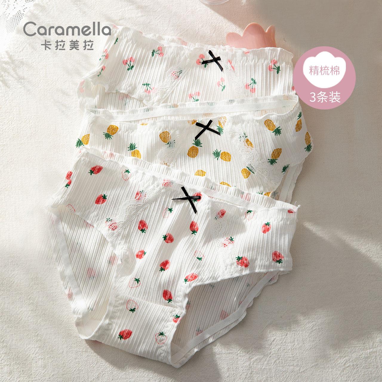 Caramella内裤女士可爱少女生中腰三角内裤印花纯棉透气无痕抗菌