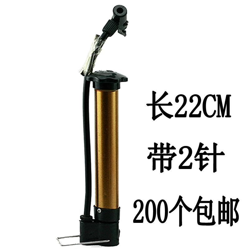 篮球排球足球充气设备/钢管打气泵双用迷你便携式打气筒加2针便宜