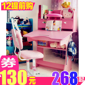 Children's study table lifting writing desk and chair set children's desk simple boy and girl primary school students home economic
