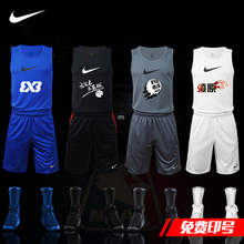 NIKE basketball basketball suit, men's basketball team uniform, sports quick dry basketball training clothes, team buying, Jersey customization.
