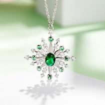 阿蓝珠宝定制天然宝石祖母绿锁骨项链彩宝吊坠裸石镶嵌gia裸钻石