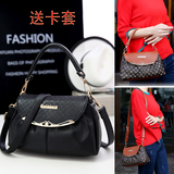 Middle-aged women's bag small bag shoulder Messenger bag 2017 new middle-aged ladies to buy a bag handbag mother bag