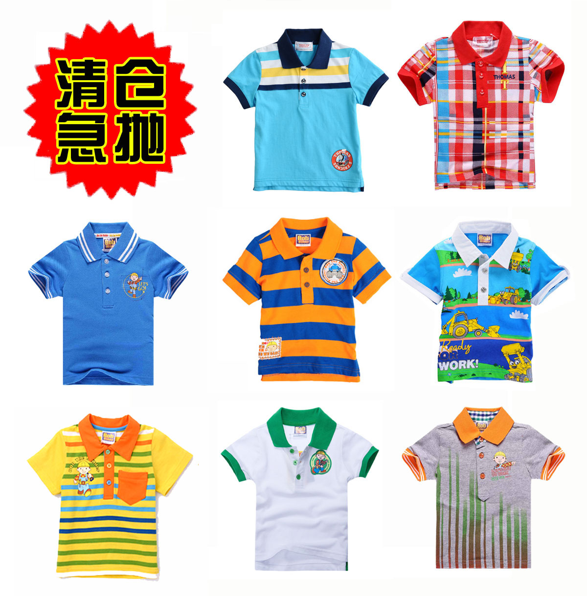 TX01 托马斯1-2-3岁小童幼儿 男童全棉翻领短袖T恤 POLO衫