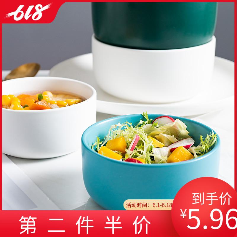 四发北欧陶瓷米饭碗 家用餐具吃饭碗汤碗哑光沙拉碗小碗烤碗