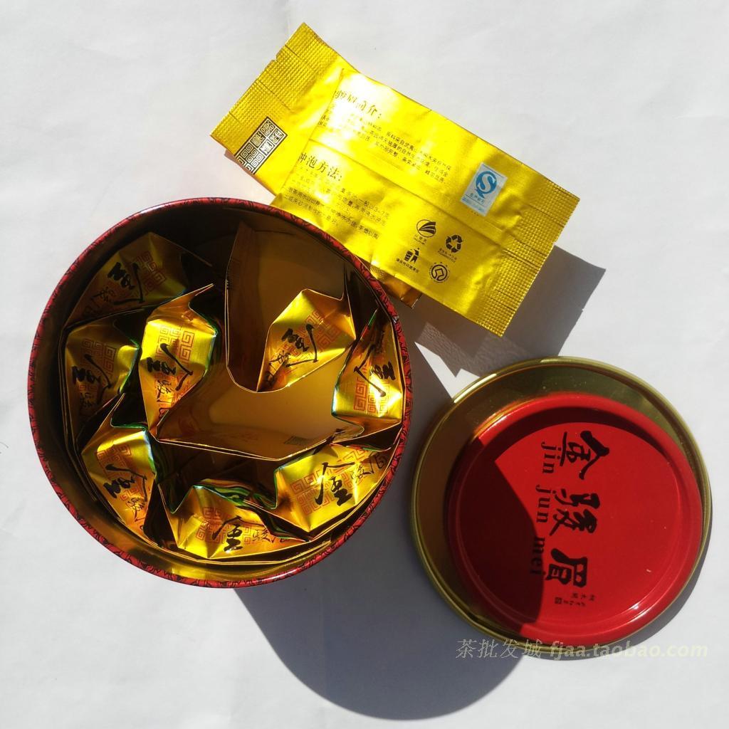 红茶金骏眉黄芽武夷山桐木原产地金俊梅特级金骏茶叶50g散装罐装