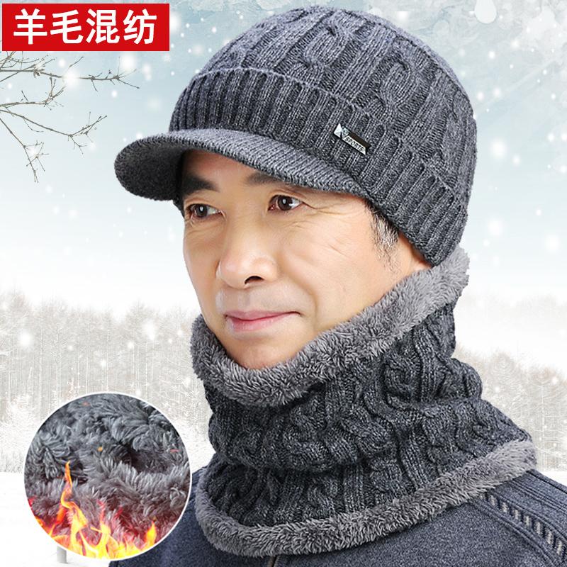 天天特价中老年帽子男冬季针织毛线帽护耳老人帽保暖爸爸帽老头帽