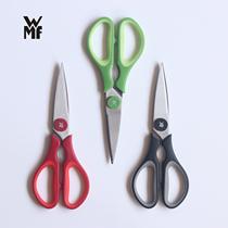 德国原装WMF剪刀小刀水果刀砧板福腾宝家用食物厨房红色黑色