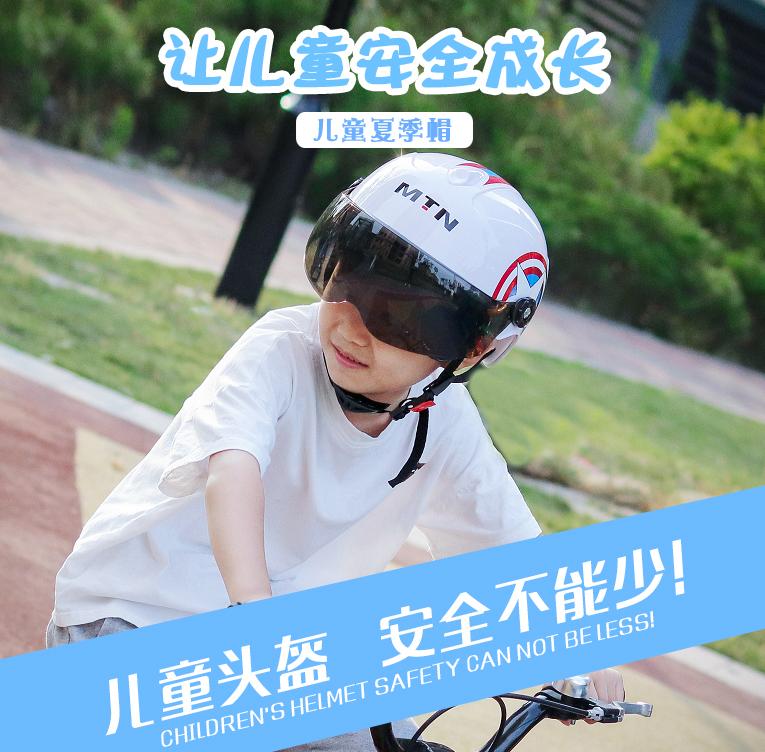 电动车摩托车儿童头盔可爱男女宝宝小孩四季春秋冬夏盔卡通安全帽