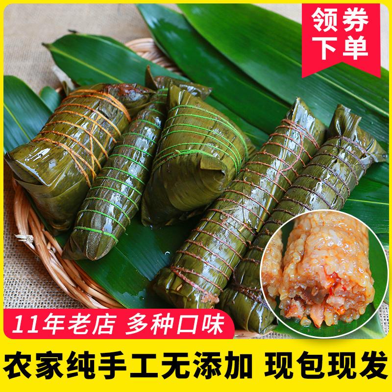 衢州特产农家手工梅干菜蛋黄肉粽龙游芋头红豆咸菜灰咸甜粽子端午
