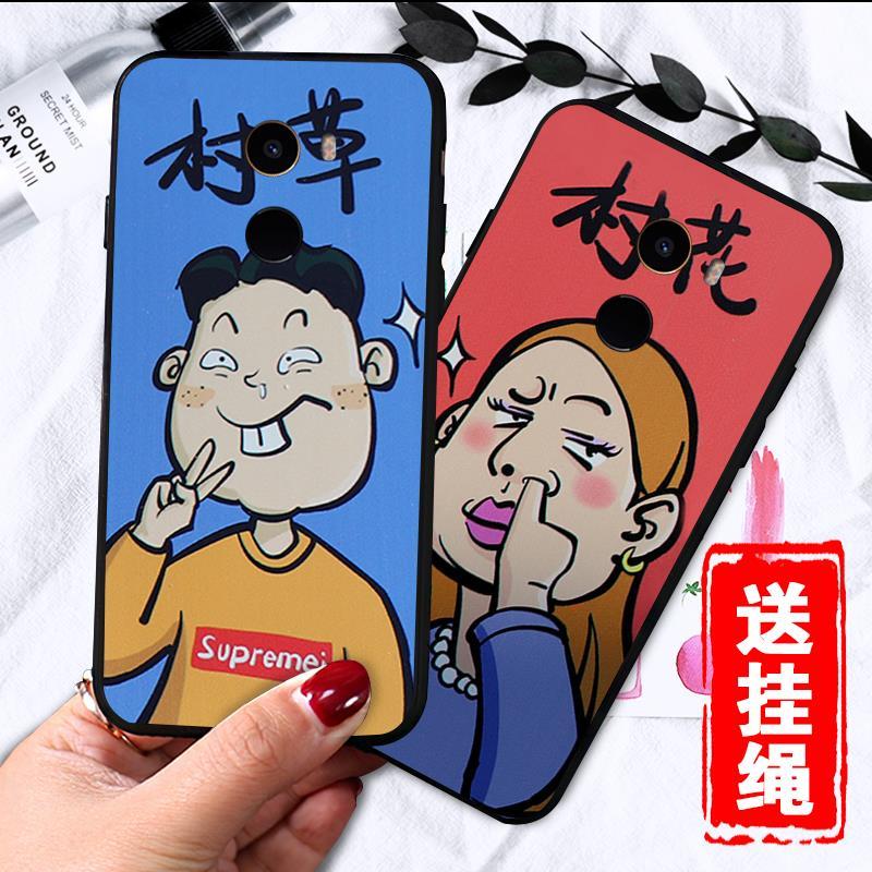 小米mix2s手机壳max2个性订制炫酷奇葩搞怪图案mix2女款硅胶磨砂
