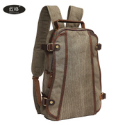 Blue space 2015 new rucksack backpack with crazy horse leather tide for European and American fashion casual shoulder bag handbag