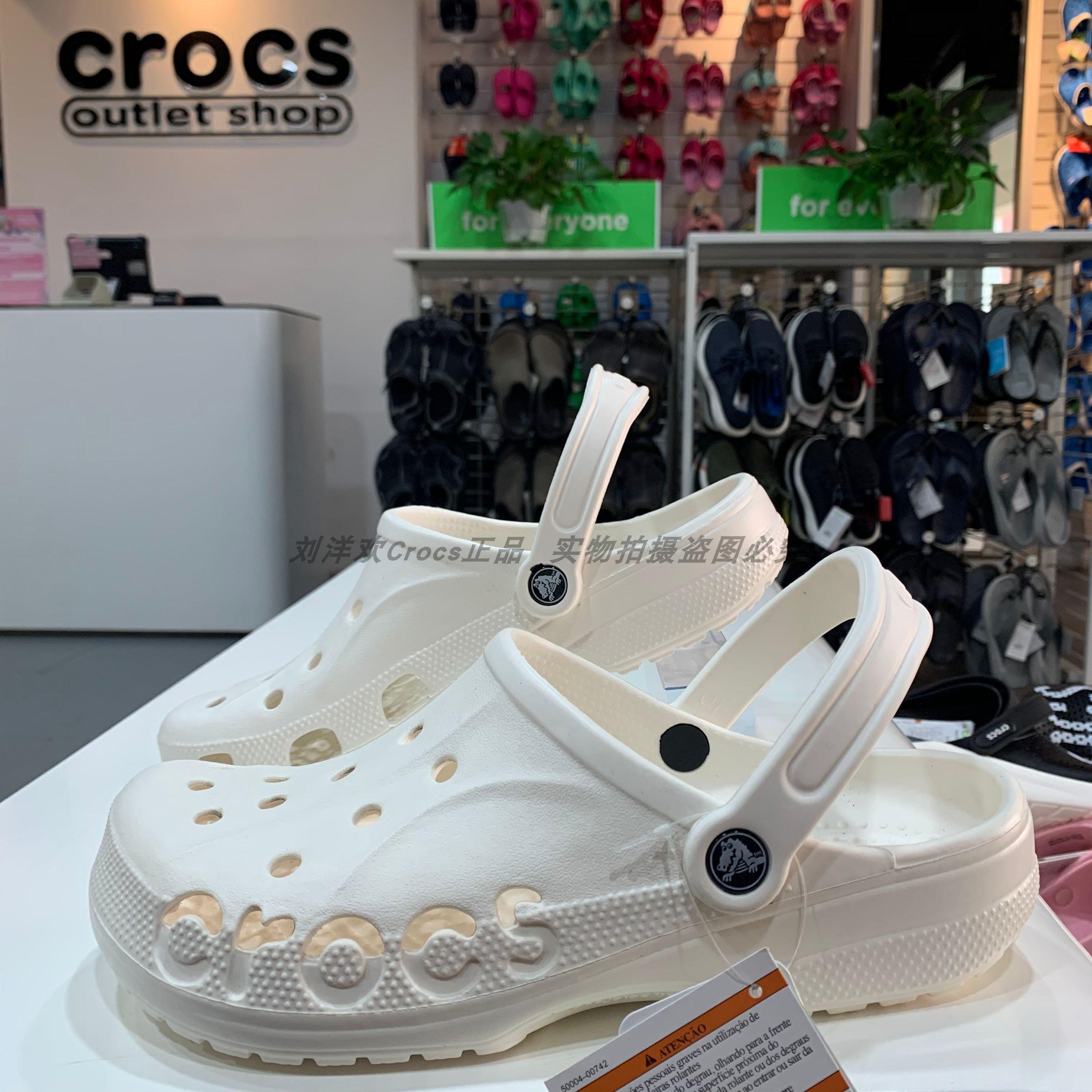 Crocs洞洞鞋 男鞋防滑凉鞋 女鞋小白鞋休闲 防滑拖鞋沙滩鞋|10126