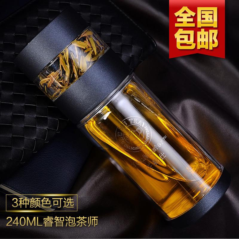 富光茶马仕塑料玻璃茶水分离过滤便携带盖男女车载功夫茶泡茶师杯