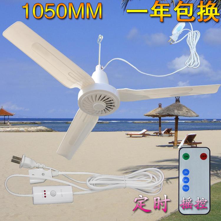 1050直销大风力三叶节能餐厅家用吊扇宿舍客厅塑料工业挂掉电风扇