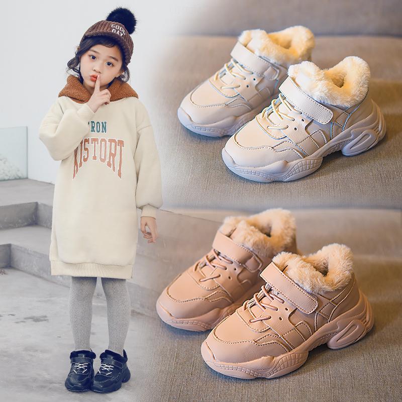 女童冬鞋子2018新款加绒加厚棉鞋男童真皮保暖大棉鞋儿童鞋毛毛鞋