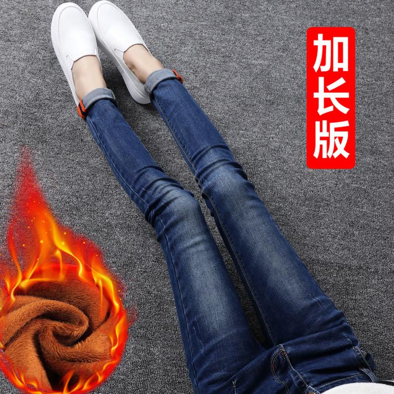 秋冬季高个子加长牛仔裤女超长版小脚修身显瘦