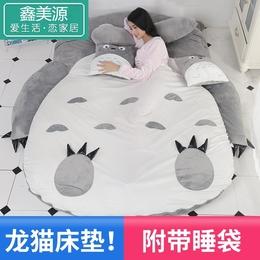 大卡通可爱懒人沙发床单人加厚榻榻米地垫双人打地铺睡垫