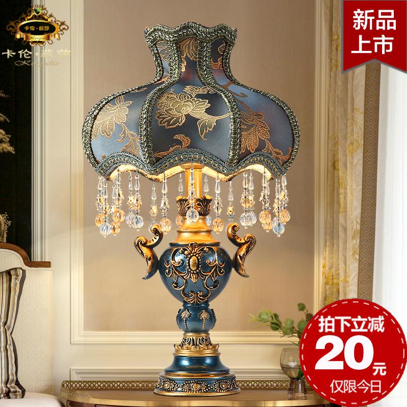 欧式台灯 卧室床头柜灯美式书桌奢华 创意沙发茶几大气可调光台灯