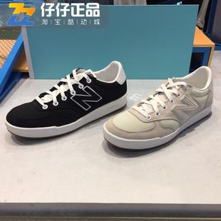 NEW BALANCE 300系列NB鞋复古休闲跑步运动男女情侣鞋CRT300HM/HO