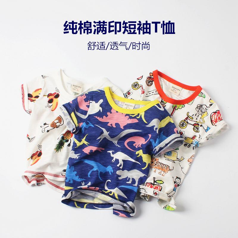 宝宝短袖T恤 童装2018夏季新款儿童纯棉短袖上衣 男女童卡通t恤