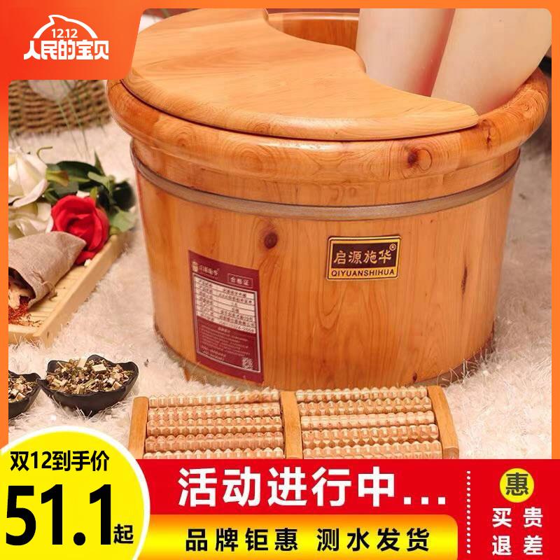 足浴桶泡脚桶木桶家用过小脚洗脚盆按摩保温小木盆木质实木养生桶
