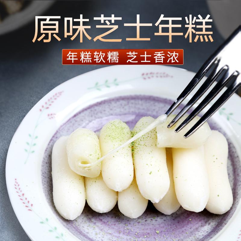 火锅食材 芝士年糕 火锅夹心年糕 500克原味