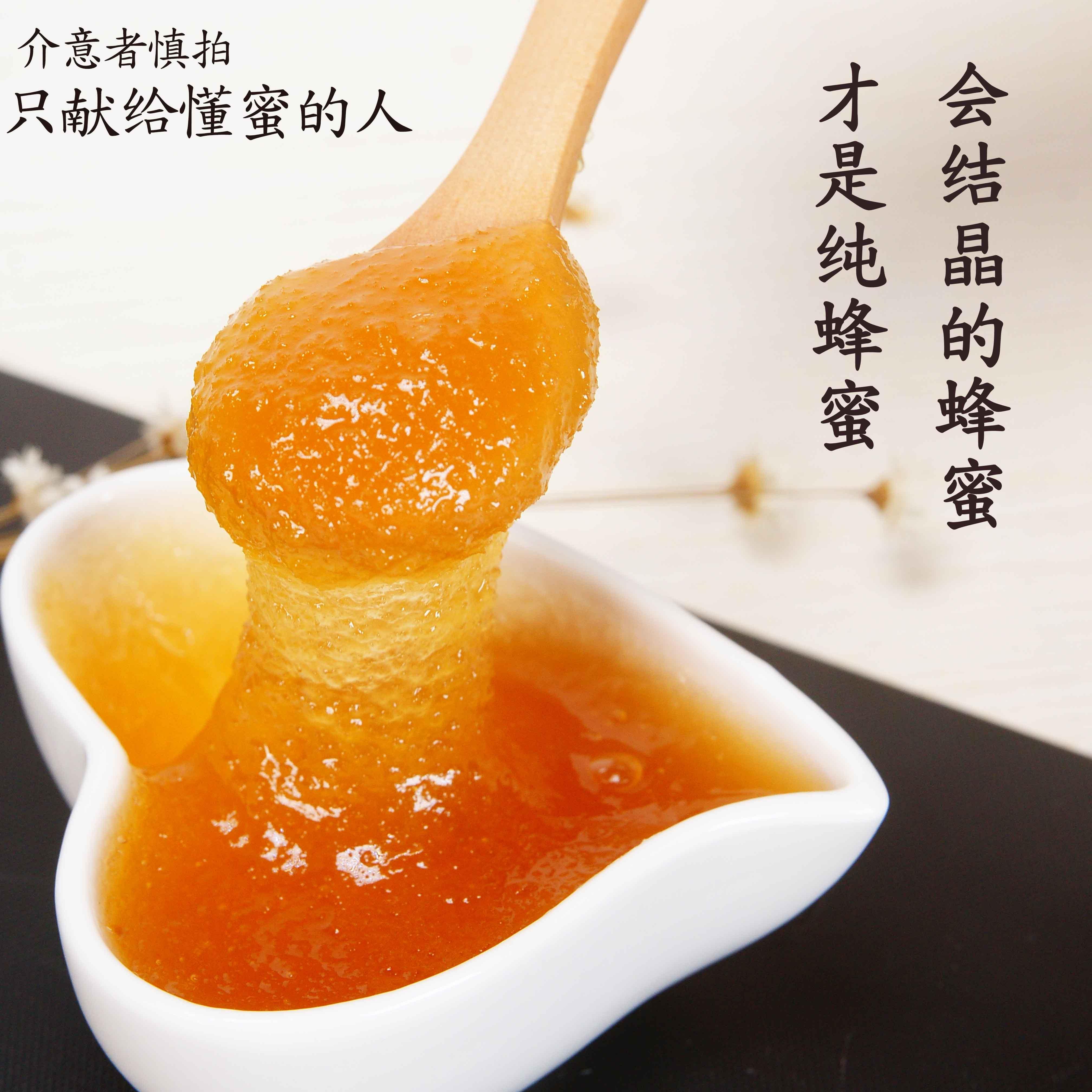 蜂蜜纯正天然农家自产百花蜜自家养结晶百花蜂蜜500g非野生土1斤