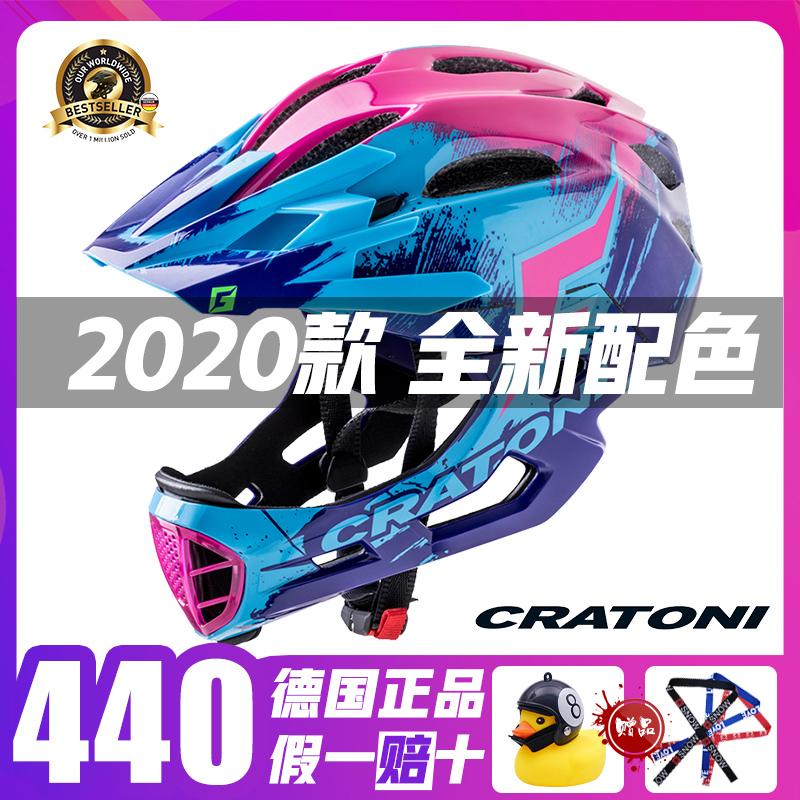 德国cratoni卡托尼儿童全盔平衡车头盔骑行滑步车安全帽女男小孩