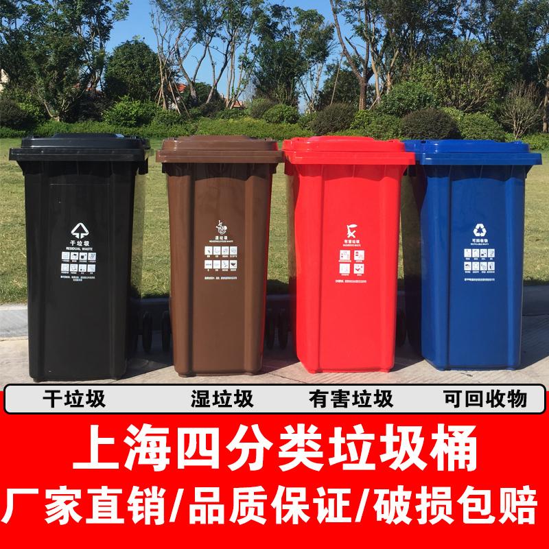 不锈钢压力桶_昆明哪里有卖304不锈钢压力桶_不锈钢分类垃圾桶