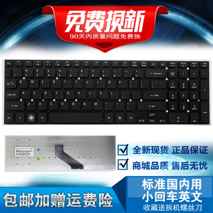 Acer宏基 P255 V5WC2 TMP455 P273 Z5WAH V5WE2 MS2394 Q5WV8键盘