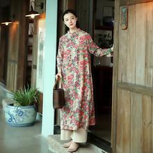 2021早秋式女改良旗袍民族风女装棉pf15长式盘f8复古连衣裙