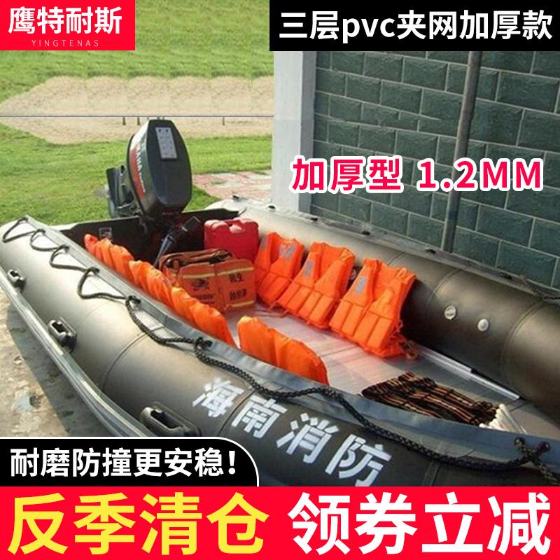 豪华耐磨 加厚冲锋舟3-12人橡皮艇 钓鱼船 防汛船 皮划艇铝合金底