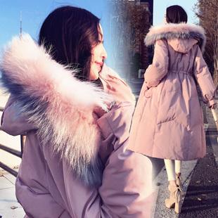 羽绒服女中长款长过膝2018新款冬装大毛领白鸭绒时尚修身加厚外套