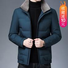 2021冬新爆式羽hs6服男立领td年爸爸装商务休闲夹克轻便外套