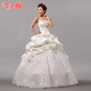 2015 new slim with purple Korean fashion sweet wedding dresses bride bridal wedding Princess wedding dress white