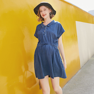 Pregnant women summer dress 2018 new fashion summer short-sleeved denim skirt women collar buttoned belt Slim