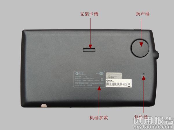 系统可调节音量,主机背面有reset重置复位键.