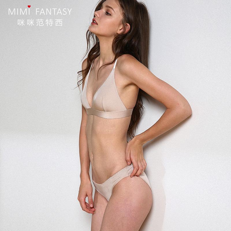 mimi fantasy超薄光面三角杯内衣女 无钢圈bralette法式文胸套装