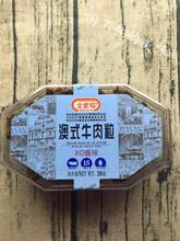 买三送一全家福澳款牛肉粒2008612盒手撕21酱/黑椒牛肉干(小)吃