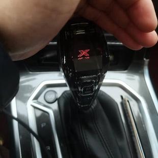 班司特改装水晶排挡头适用于哈弗H2 H4 F5 H6 F7 M6 H3自动档把头