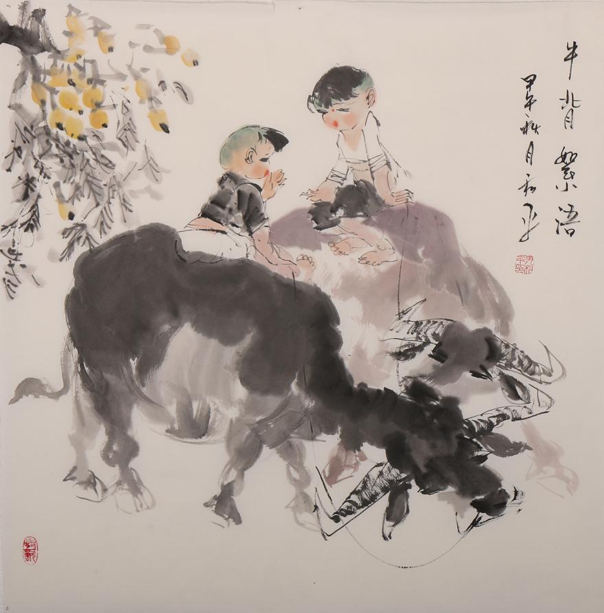 尹和平先生《牛背絮语》当代艺术大师 乡土童趣写意画家图片