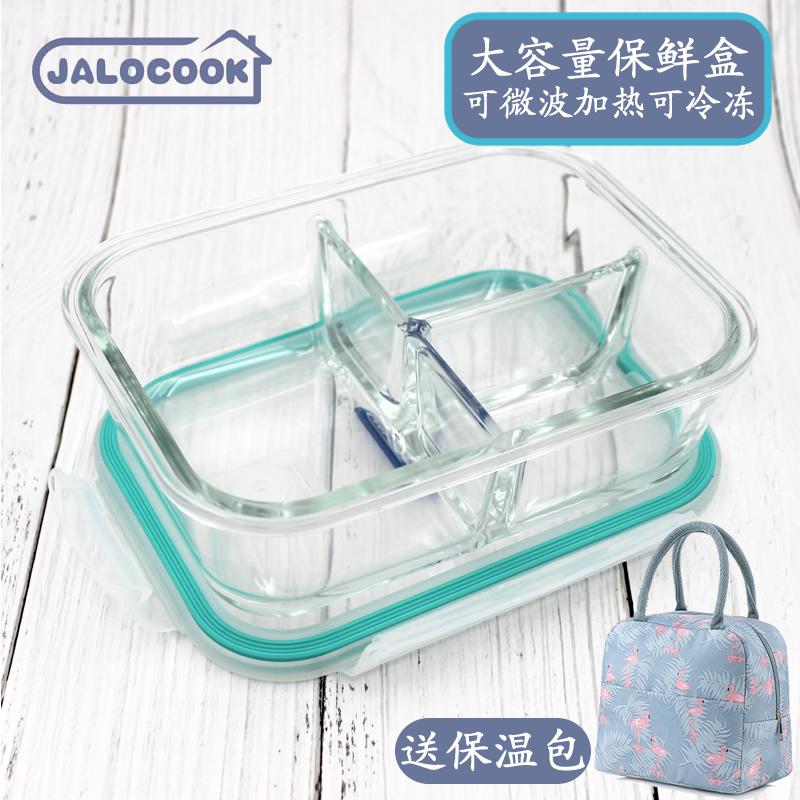 jalocook耐热玻璃带筷勺饭盒韩国带盖便携保鲜盒微波保鲜碗便当盒图片
