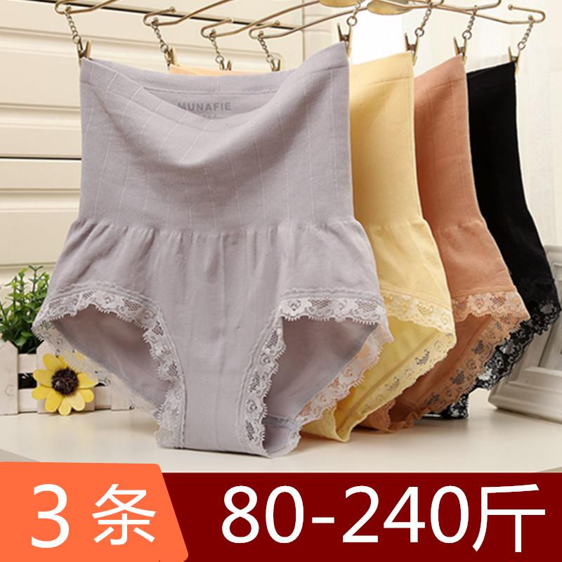 大码内裤女胖mm200斤加肥加大纯棉高腰蕾丝产后收腹提臀莫代尔棉满29元减2元