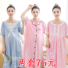 孕妇睡裙lu1夏季产后st奶连衣裙月子睡衣纯棉孕妇夏装短袖薄
